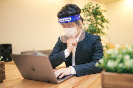 マスクの有効性について